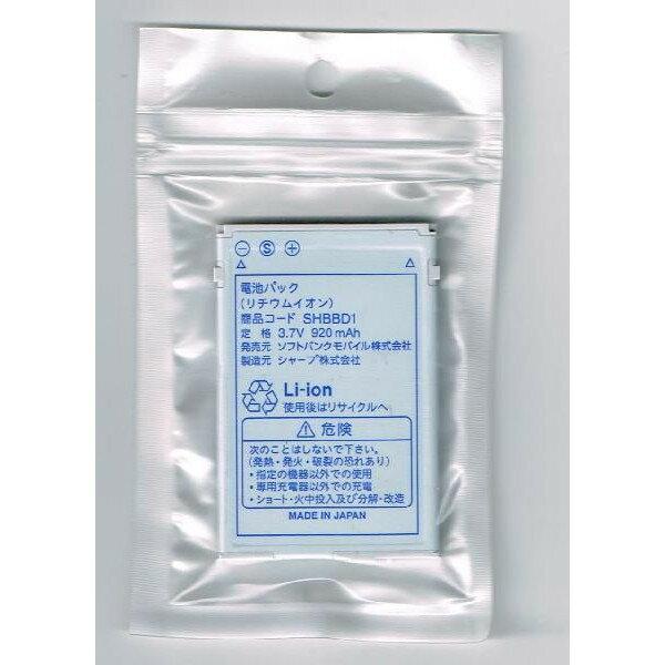 4241中古良品SoftBank 純正品 ソフトバンクモバイル SHBBD1 電池パック913SH用 バルク品※海外発送不可商品