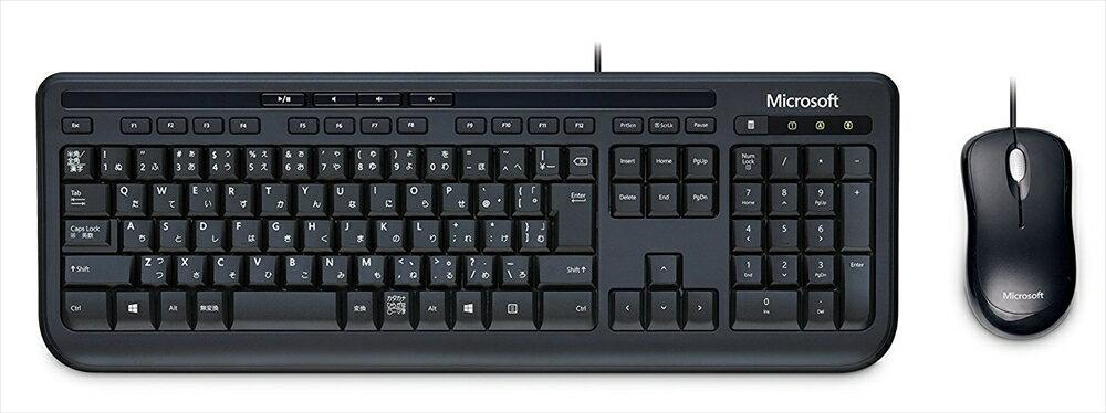 マイクロソフト キーボード マウスセット 有線/USB接続/防滴 L2 Wired Desktop 600 Mac/Win Japanese Hdwr APB-00030