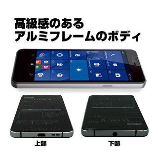 新品・未使用SIMフリースマートフォン503LVブラック液晶5.0インチシムフリーwindowsモバイルLenovoレノボブラック黒simfreeスマホスマートホン白ロム格安スマホSIMFREE