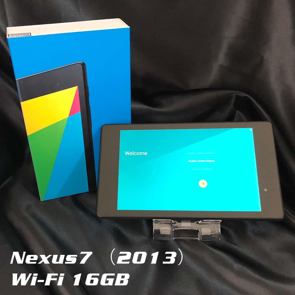【中古】タブレット Nexus7 Wi-Fiモデル 16GB ブラック ME571-16G ワイヤレス充電対応 Qi規格 おくだけ充電 薄型 Sランク 極美品