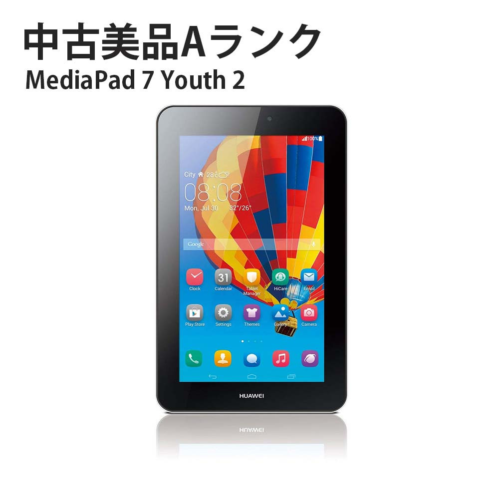 【中古美品Aランク】タブレット HUAWEI MediaPad 7 Youth 2 (S7-721w) 4GB Wi-Fiモデル シルバー