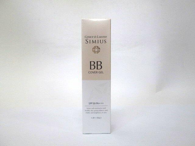 シミウス BBカバージェル 30ml(オークル)