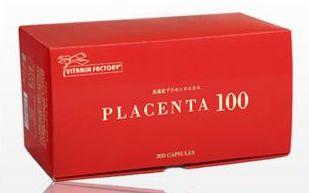 プラセンタ100 ファミリーサイズ[300粒]