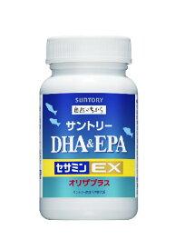 Newサントリー DHA & EPA+セサミンEX 120粒