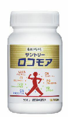 イミダゾールペプチドを配合。◆サントリーロコモア180粒◆