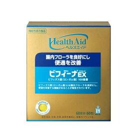 【森下仁丹】ビフィーナEX(エクセレント)60包