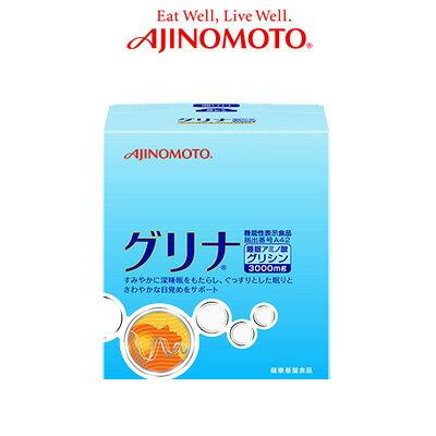 【 定形外 送料無料 】 味の素 グリナ 93g(3.1g×30本)