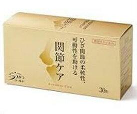 ライフメイト こつみつゴールド 関節ケア 30粒 機能性表示食品
