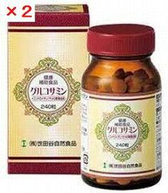 2個セット 【世田谷自然食品 】 グルコサミン+コンドロイチン 240粒入り(約30日分) 健康補助食品