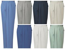 【オールシーズン】 【綿100%】 自重堂 作業服 作業ズボン ツータックパンツ 大きいサイズ (w112、w120、w130) 80601 作業着