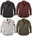 【Jawin】 【オールシーズン】 自重堂 作業服 ジャウィン 大きいサイズ(4L、5L) 長袖シャツ 52104 かっこいい おし…