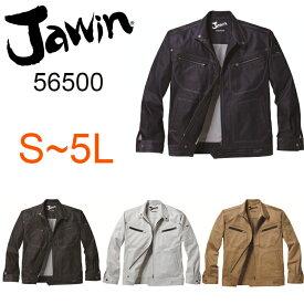 【Jawin】 【春夏物】 自重堂 作業服 ジャウィン ジャンパー 56500 かっこいい おしゃれ 作業着