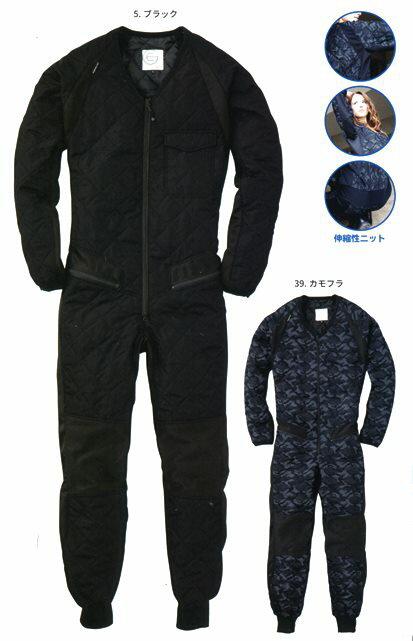 【送料無料】【防寒インナー】インナーつなぎ作業服 長袖ツナギ GE-2040