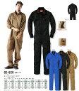【送料無料】【春夏物】 つなぎ作業服 大きいサイズ(5L) 長袖ツナギ GE-628