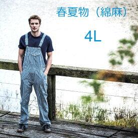 【 春夏物 】 サロペット メンズ オーバーオール つなぎ作業服 大きいサイズ 4L 綿×麻 ヒッコリー GE-924 作業着