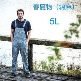 【 春夏物 】 サロペット メンズ オーバーオール つなぎ作業服 大きいサイズ 5L 綿×麻 ヒッコリー GE-924 作業着 ビッグサイズ