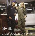 つなぎ 作業服 送料無料 長袖ツナギ スリムフィット 細身タイプ 綿100% GE-130 メンズ 作業着