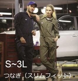 つなぎ作業服 送料無料 長袖ツナギ スリムフィット 細身タイプ 綿100% GE-130 メンズ 作業着