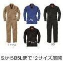 つなぎ作業服 メンズ 送料無料 長袖ツナギ 大きいサイズ B体ワイド GE-627 作業着 ビッグサイズ