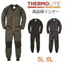 つなぎ インナー 【 防寒 】 サーモライト 高級 高品質 長袖ツナギ GE-2040 メンズ 大きいサイズ 5L 6L ビッグサイズ