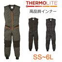 つなぎ インナー 【 防寒 】 サーモライト 高級 高品質 袖なしツナギ GE-2042 メンズ レディース 男女兼用 冬用