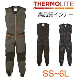 つなぎ インナー 【 防寒 】 サーモライト 高級 高品質 袖なしツナギ GE-2042 メンズ レディース 男女兼用