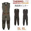 つなぎ インナー 【 防寒 】 サーモライト 高級 高品質 袖なしツナギ GE-2042 メンズ 大きいサイズ 5L 6L ビッグサイ…