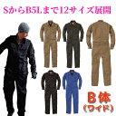 つなぎ 作業服 メンズ 送料無料 長袖ツナギ 大きいサイズ B体ワイド GE-627 作業着 ビッグサイズ BIG