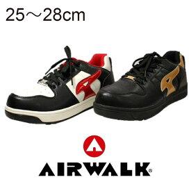 安全靴 エアウォーク AIRWALK【 JSAA B種 】 送料無料 AW-600 610 セーフティーシューズ