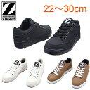 安全靴 スニーカー Z-DORAGON メンズ レディース 送料無料 耐滑 S5161 自重堂 大きいサイズ 小さいサイズ 女性用サイズ 黒 白 キャメル