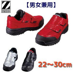 安全靴 スニーカー JSAA A種 送料無料 レディースサイズ対応 男女兼用 大きいサイズ マジック 黒 赤 銀 S8182 自重堂 セーフティーシューズ 女性用サイズ