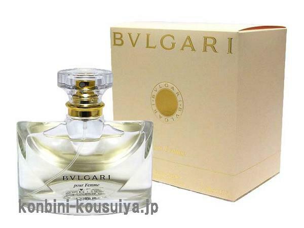 ブルガリ BVLGARI ブルガリ プールファム 50ml EDT SP 【香水】【あす楽対応商品】【コンビニ受取対応商品】