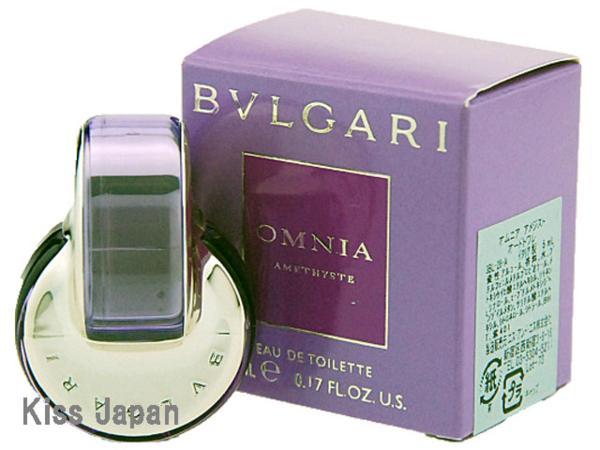 ブルガリ BVLGARI ミニ オムニア アメジスト 5ml EDT BT 【香水】【あす楽対応商品】【コンビニ受取対応商品】