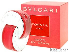 ブルガリ BVLGARI オムニア コーラル 65ml EDT SP 【香水】【あす楽対応商品】【ラッキーシール対応】