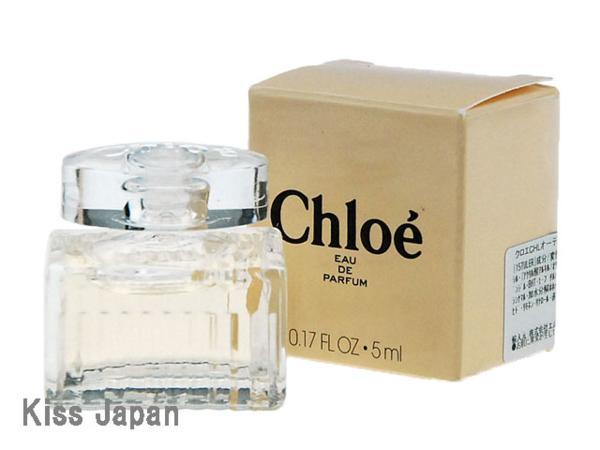 クロエ CHLOE ミニ クロエ オードパルファム 5ml EDP BT 【香水】【あす楽対応商品】【ラッキーシール対応】