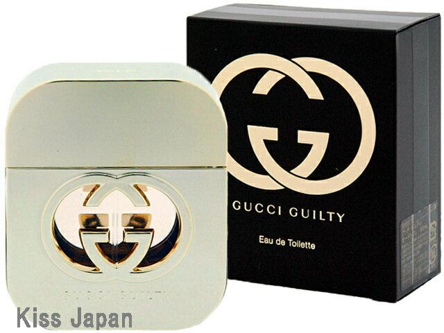 グッチ GUCCI ギルティ 50ml EDT SP 【香水】【あす楽対応商品】【コンビニ受取対応商品】