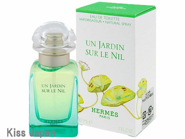 エルメス HERMES ナイルの庭 30ml EDT SP 【香水】【あす楽対応商品】【ラッキーシール対応】