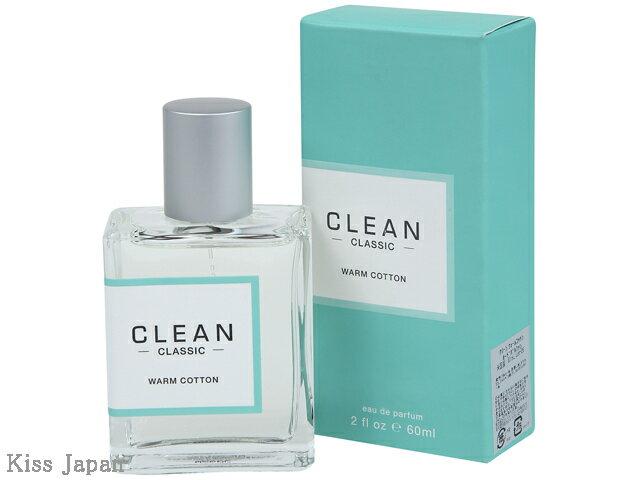 クリーン CLEAN クリーン ウォームコットン 60ml EDP SP 【香水】【あす楽対応商品】【コンビニ受取対応商品】