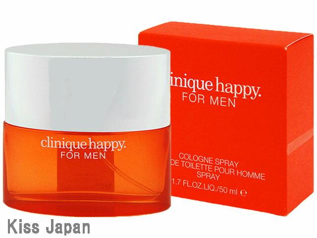 クリニーク CLINIQUE ハッピー フォーメン 50ml COL SP 【香水】【あす楽対応商品】【ラッキーシール対応】