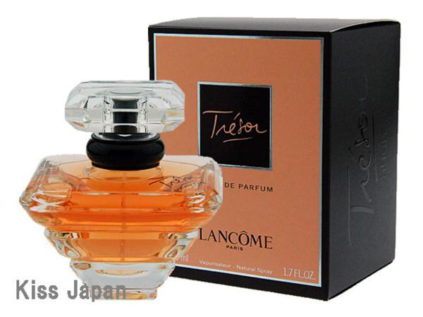 ランコム LANCOME トレゾア 50ml EDP SP 【香水】【あす楽対応商品】【コンビニ受取対応商品】