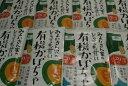 〔送料無料〕北海道産うらごし有機かぼちゃペースト200g×8個☆北港直販☆かぼちゃ・カボチャ・南瓜〔同梱不可〕〔代引き不可〕