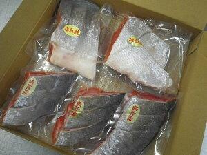 〔便利な切身加工〕紅鮭フィレ甘塩半身900g〔E〕北港直販☆しゃけ・シャケ