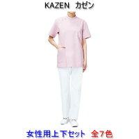 KAZENカゼン762女性用横掛上下セット