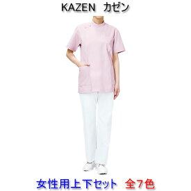 KAZEN カゼン 762女性用 横掛上下セット