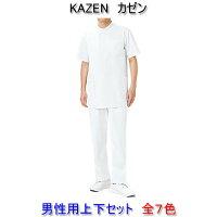 KAZENカゼン762男性用横掛上下セット