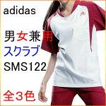 adidasアディダスKAZENカゼンsms122スクラブ