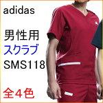 adidasアディダスKAZENカゼンsms118スクラブ