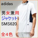adidas アディダス(KAZEN) SMS620男女兼用 ジャケット