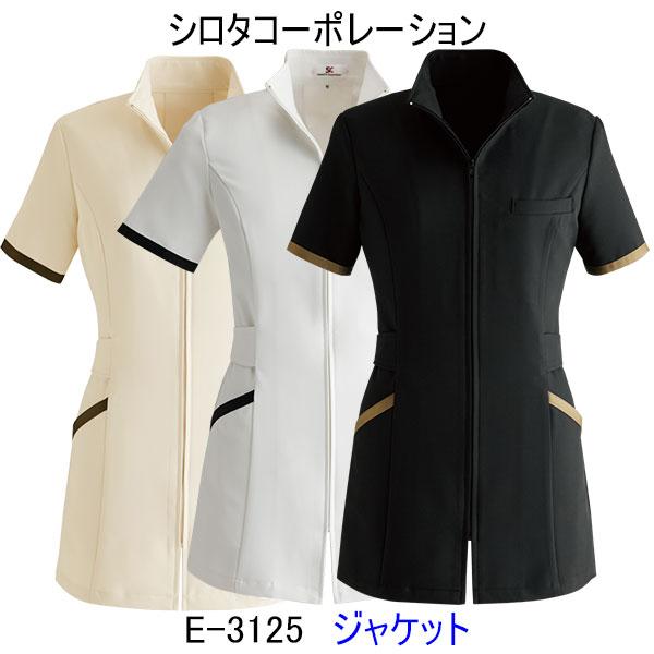シロタコーポレーション E-3125 ジャケット