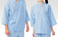 KAZENカゼン285-98男女兼用患者衣